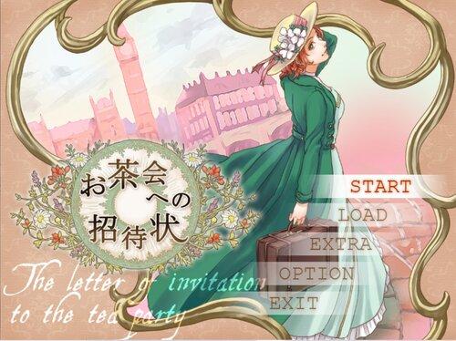 お茶会への招待状 Game Screen Shot