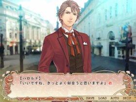 お茶会への招待状 Game Screen Shot2