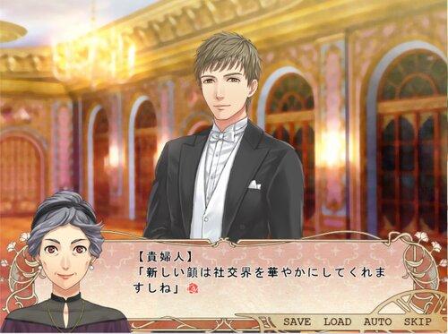 お茶会への招待状 Game Screen Shot5