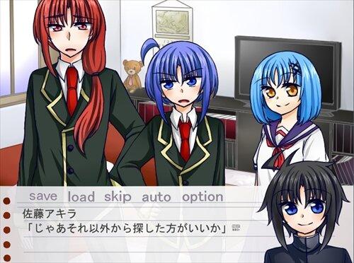 佐藤さん家の弟 Game Screen Shot1