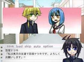 佐藤さん家の弟 Game Screen Shot2