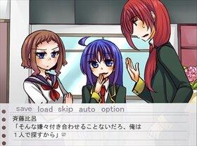 佐藤さん家の弟 Game Screen Shot3