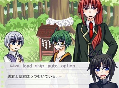 佐藤さん家の弟 Game Screen Shot5