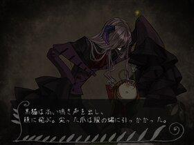 ファウストの悪夢 - Fausts Alptraum Game Screen Shot5