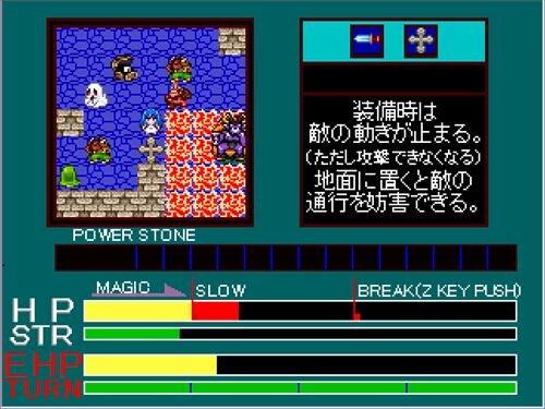 アレックスレイヤー Game Screen Shot1