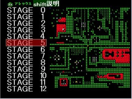 アレックスレイヤー Game Screen Shot2