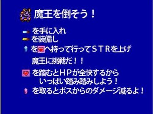 アレックスレイヤー Game Screen Shot3