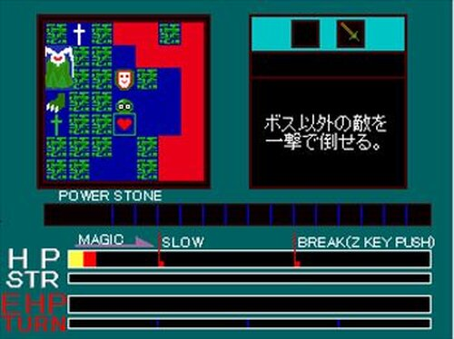 アレックスレイヤー Game Screen Shots