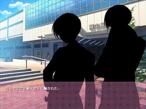 お兄ちゃんとぼく番外編‼~昴vs馨・一週間限定湊争奪戦~ Game Screen Shot3