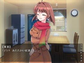 バレンタインテロリズム Game Screen Shot3
