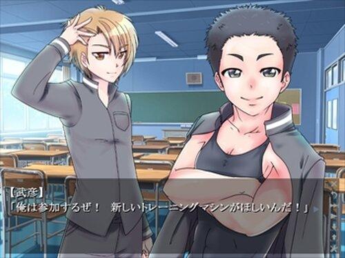 バレンタインテロリズム Game Screen Shot4