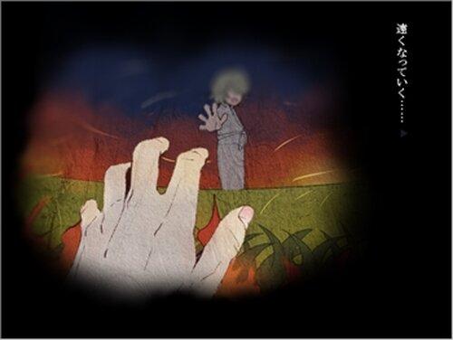 クウゲキ Game Screen Shot2