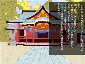 クウゲキ Game Screen Shot3
