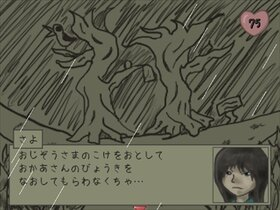 こけおとし Game Screen Shot2