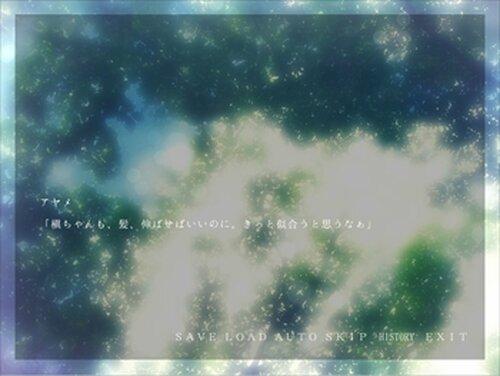 朝焼けのブルーⅢ - Mezzo piano episode – Game Screen Shot2