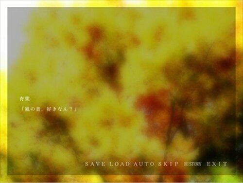 朝焼けのブルーⅢ - Mezzo piano episode – Game Screen Shot3