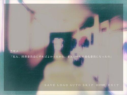 朝焼けのブルーⅢ - Mezzo piano episode – Game Screen Shot4