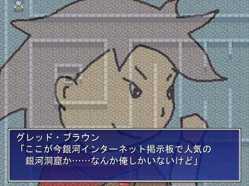 タイトルなんて関係ないんだ! Game Screen Shot1