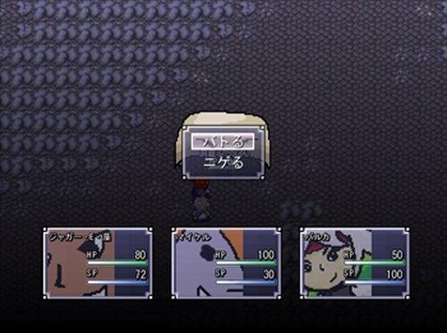 タイトルなんて関係ないんだ! Game Screen Shot4