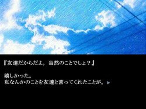 私の生きる意味 Game Screen Shots