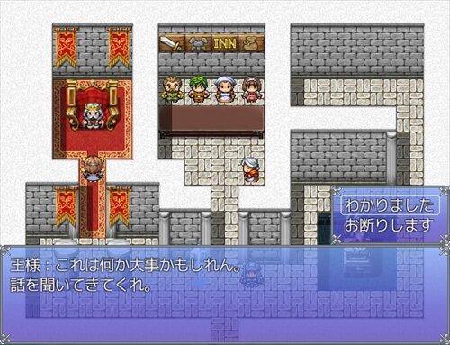 デジデビスト Game Screen Shot1