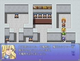 デジデビスト Game Screen Shot5