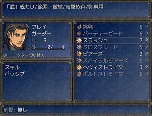 ハクスラダンジョン Game Screen Shot3