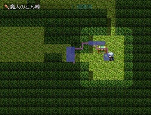ハクスラダンジョン Game Screen Shot4