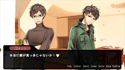 アニジジョウ ~てんしorくず~ Game Screen Shot2