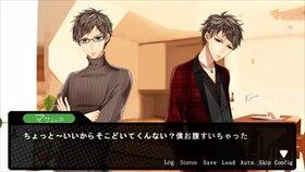 アニジジョウ ~てんしorくず~ Game Screen Shot3