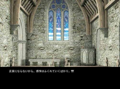 ノエルの朝 Game Screen Shot3