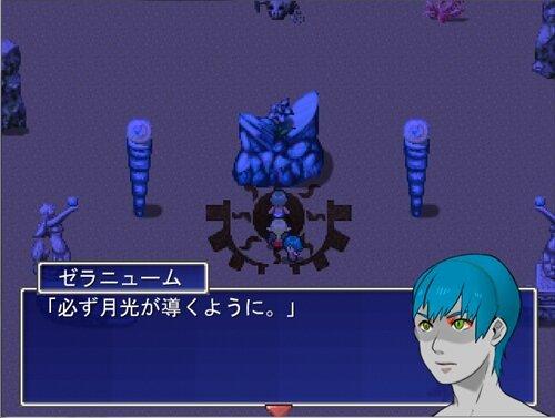 「雫の花 予告編」&「ゼラニュームの里帰り」 Game Screen Shot