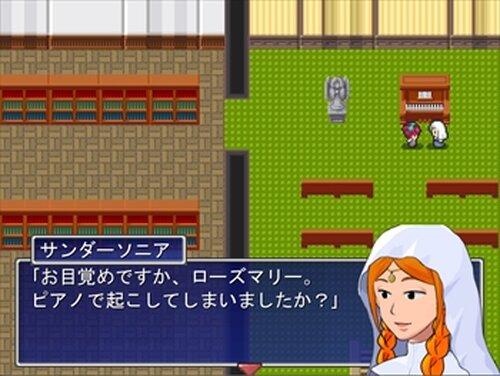 「雫の花 予告編」&「ゼラニュームの里帰り」 Game Screen Shot2
