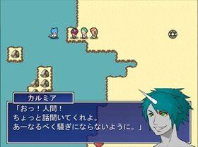 「雫の花 予告編」&「ゼラニュームの里帰り」 Game Screen Shot3