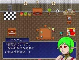 「雫の花 予告編」&「ゼラニュームの里帰り」 Game Screen Shot4