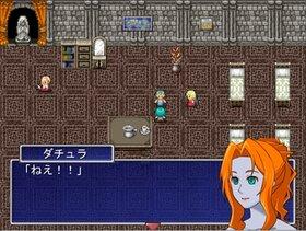 「雫の花 予告編」&「ゼラニュームの里帰り」 Game Screen Shot5