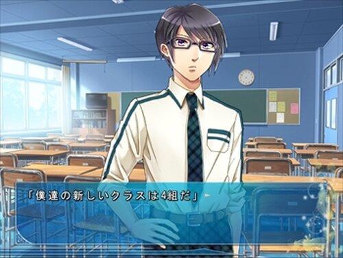 ぶるー☆すぷりんぐらいふ ~G's capture~ 体験版 Game Screen Shot2