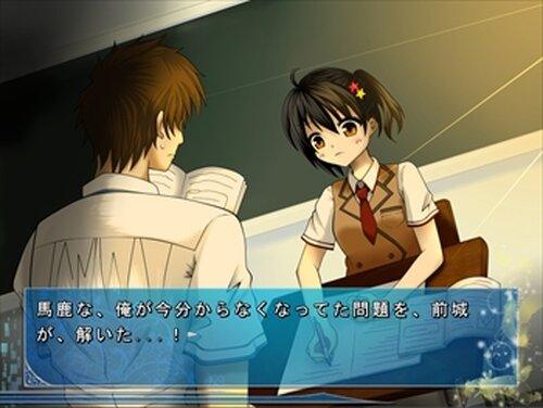 ぶるー☆すぷりんぐらいふ ~G's capture~ 体験版 Game Screen Shot3