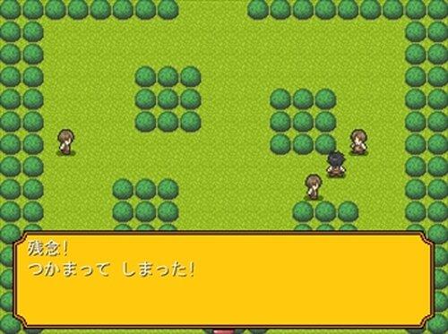 バレンタイン戦線 Game Screen Shot4