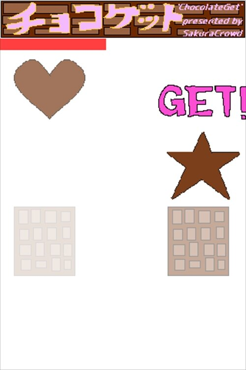 チョコゲット ChocolateGet Game Screen Shot1