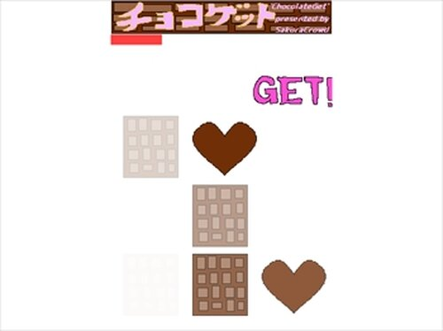 チョコゲット ChocolateGet Game Screen Shots