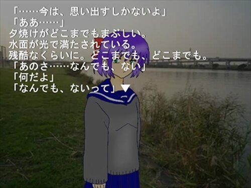 真昼の月 Game Screen Shot4