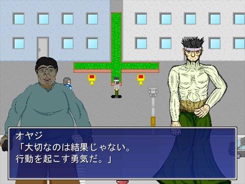 OYAJI substance Game Screen Shot1