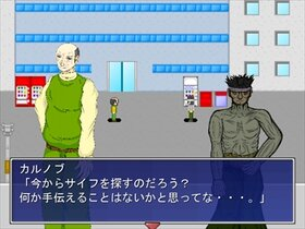 OYAJI substance Game Screen Shot3