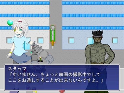 OYAJI substance Game Screen Shot4