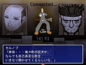 OYAJI substance Game Screen Shot5