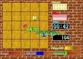 点数たたき Game Screen Shot2