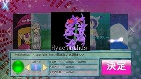 Slip Beats Game Screen Shot3