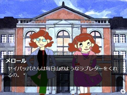 スコーン博士と理の旅 Game Screen Shot2