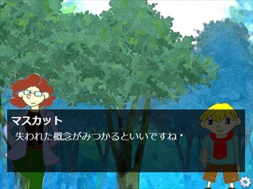 スコーン博士と理の旅 Game Screen Shot3